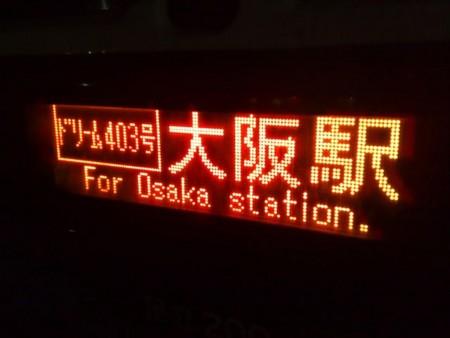 f:id:tabisuru_sumiya:20171104111841j:plain