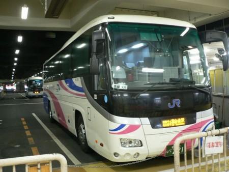 f:id:tabisuru_sumiya:20171104144108j:plain