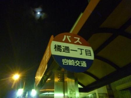 f:id:tabisuru_sumiya:20171104151011j:plain