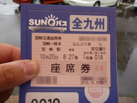 f:id:tabisuru_sumiya:20171104151827j:plain