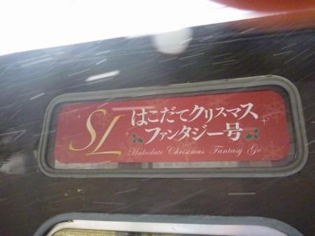 f:id:tabisuru_sumiya:20171104163628j:plain