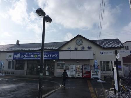 f:id:tabisuru_sumiya:20171104163655j:plain