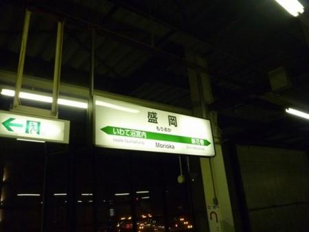 f:id:tabisuru_sumiya:20171104170036j:plain