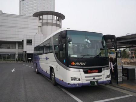 f:id:tabisuru_sumiya:20171105194029j:plain