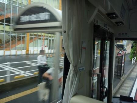 f:id:tabisuru_sumiya:20171105200109j:plain