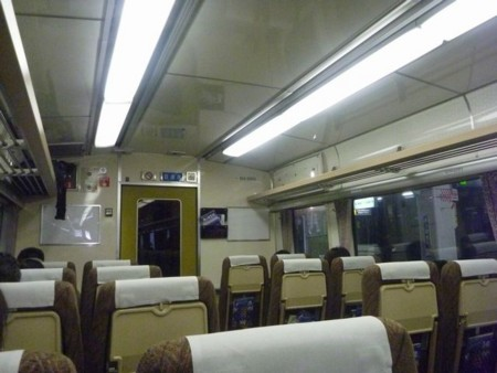 f:id:tabisuru_sumiya:20171105230116j:plain