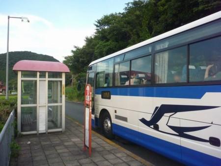 f:id:tabisuru_sumiya:20171106223204j:plain