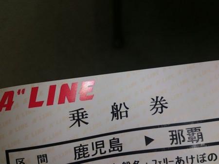 f:id:tabisuru_sumiya:20171107215555j:plain