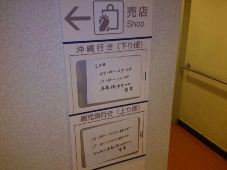 f:id:tabisuru_sumiya:20171107215721j:plain