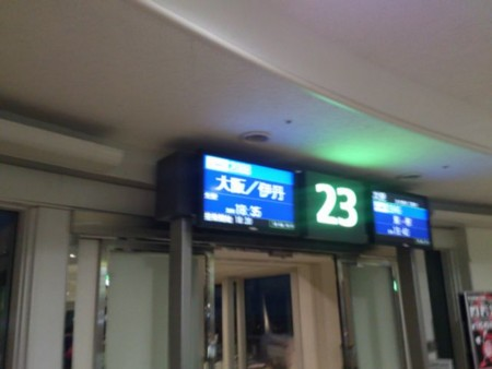 f:id:tabisuru_sumiya:20171107221425j:plain