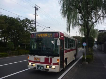 f:id:tabisuru_sumiya:20171107223418j:plain