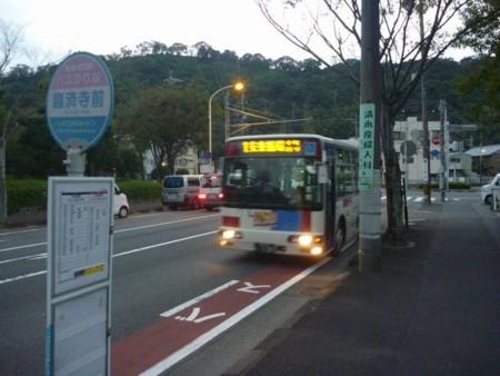 f:id:tabisuru_sumiya:20171107223430j:plain