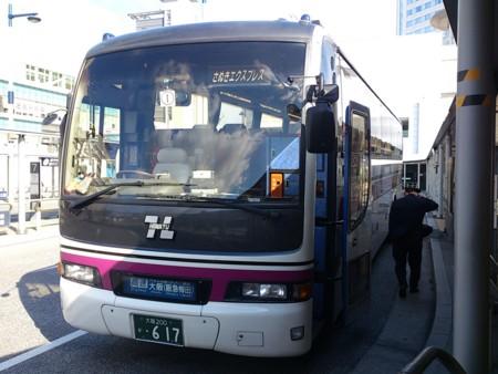 f:id:tabisuru_sumiya:20171107225003j:plain
