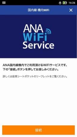 f:id:tabisuru_sumiya:20171108002933j:plain