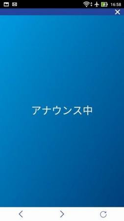 f:id:tabisuru_sumiya:20171108003108j:plain