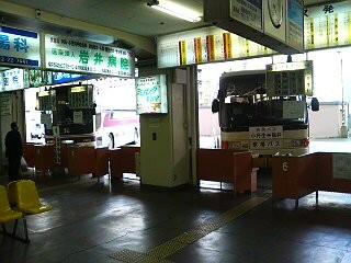 f:id:tabisuru_sumiya:20171115215312j:plain