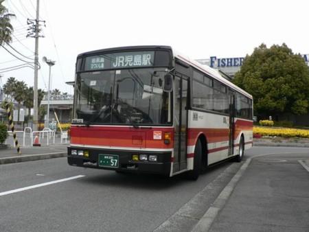 f:id:tabisuru_sumiya:20171115225741j:plain