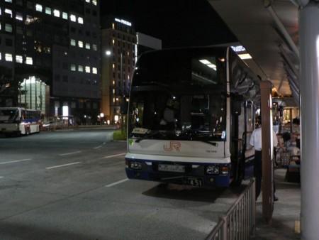 f:id:tabisuru_sumiya:20171116213321j:plain