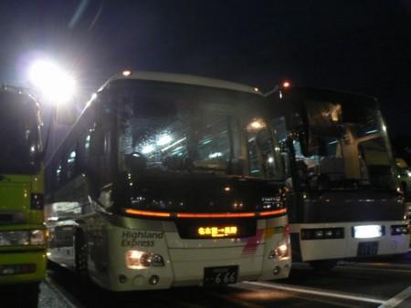 f:id:tabisuru_sumiya:20171116221149j:plain
