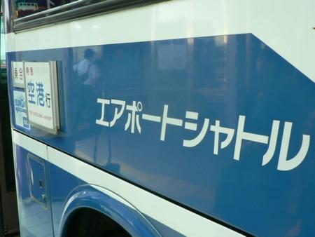 f:id:tabisuru_sumiya:20171117080936j:plain