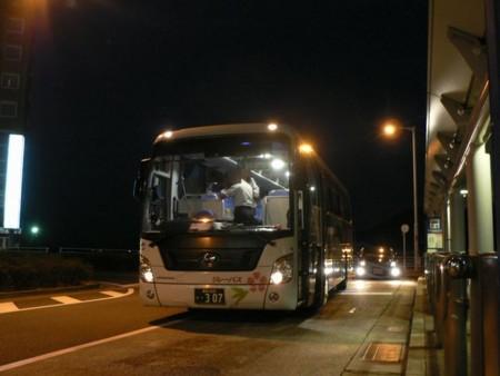 f:id:tabisuru_sumiya:20171117220248j:plain