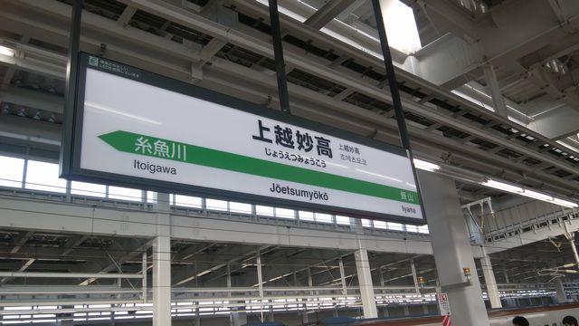 f:id:tabisuru_sumiya:20171201214546j:plain