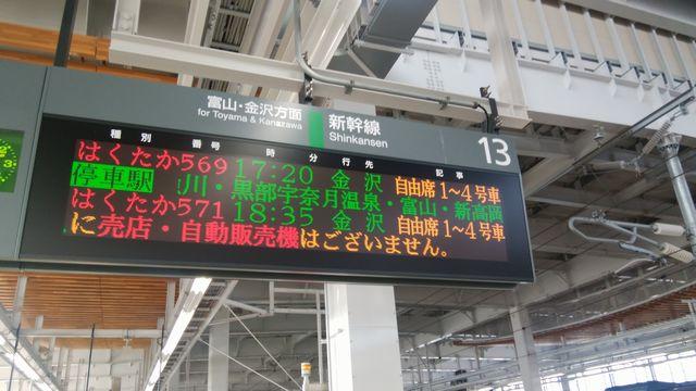 f:id:tabisuru_sumiya:20171201215608j:plain