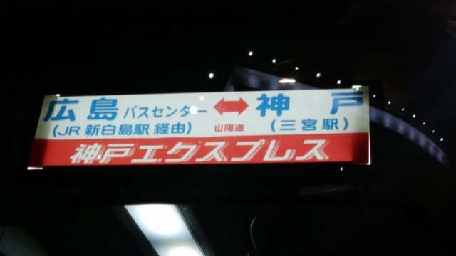 f:id:tabisuru_sumiya:20171219210606j:plain
