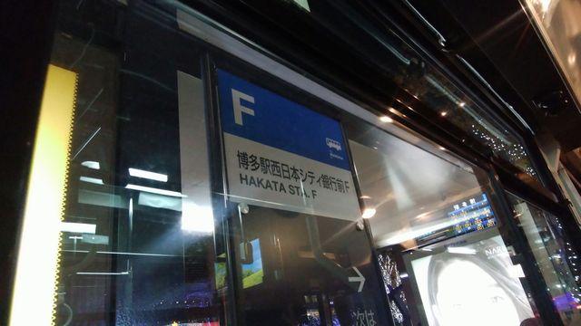 f:id:tabisuru_sumiya:20180120202518j:plain
