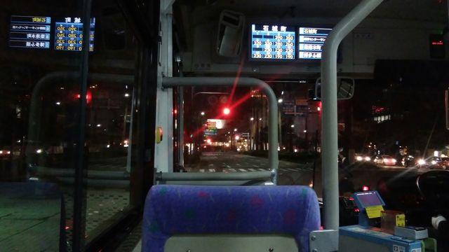 f:id:tabisuru_sumiya:20180120203309j:plain