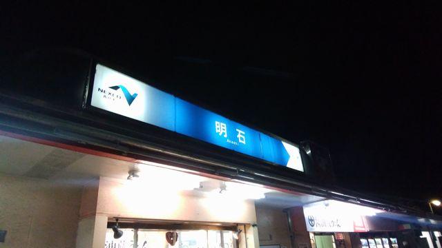 f:id:tabisuru_sumiya:20180121155153j:plain