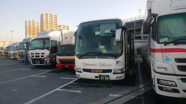 f:id:tabisuru_sumiya:20180121164043j:plain