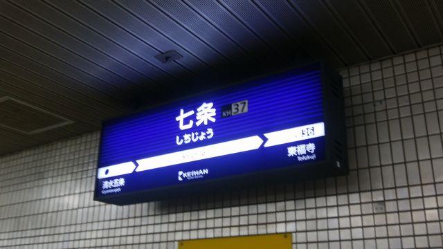 f:id:tabisuru_sumiya:20180124053528j:plain