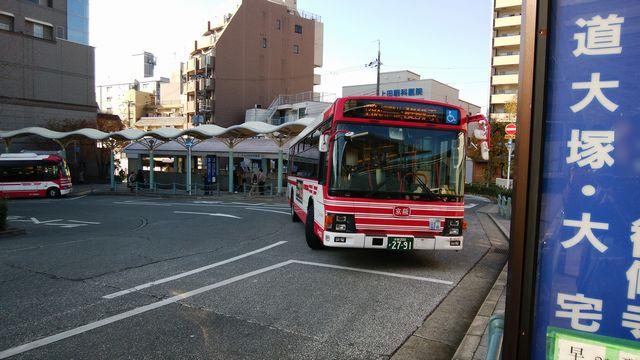 f:id:tabisuru_sumiya:20180402213237j:plain