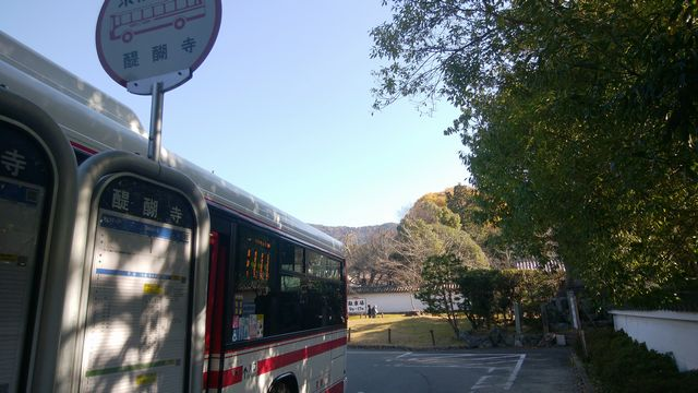 f:id:tabisuru_sumiya:20180402213454j:plain