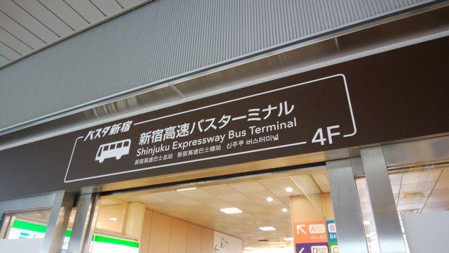 f:id:tabisuru_sumiya:20180403073936j:plain