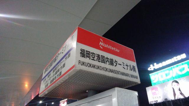 f:id:tabisuru_sumiya:20180404074626j:plain