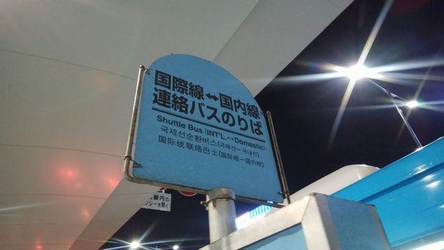 f:id:tabisuru_sumiya:20180404074633j:plain