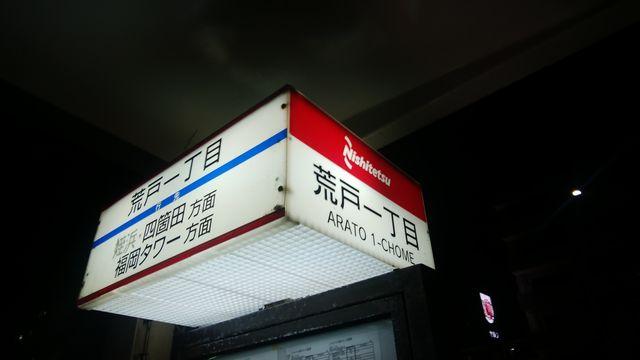 f:id:tabisuru_sumiya:20180405075129j:plain