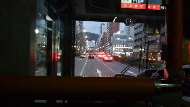 f:id:tabisuru_sumiya:20180413211203j:plain