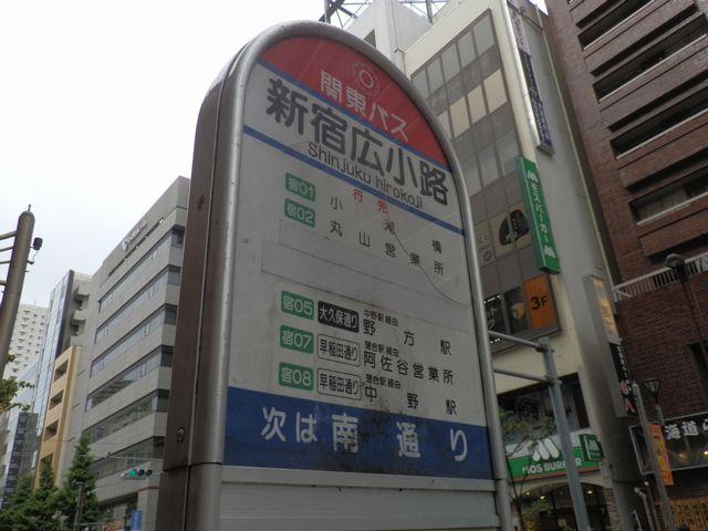 f:id:tabisuru_sumiya:20180620191306j:plain