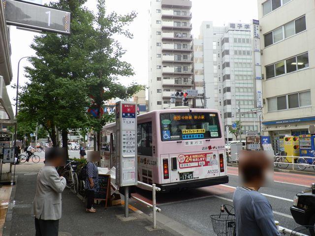f:id:tabisuru_sumiya:20180626074825j:plain
