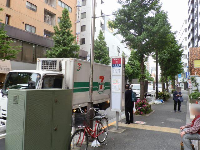 f:id:tabisuru_sumiya:20181115200431j:plain