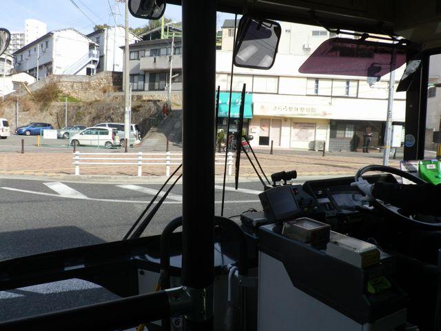 f:id:tabisuru_sumiya:20181128215555j:plain
