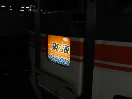 f:id:tabisuru_sumiya:20190405224256j:plain