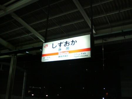 f:id:tabisuru_sumiya:20190407211308j:plain