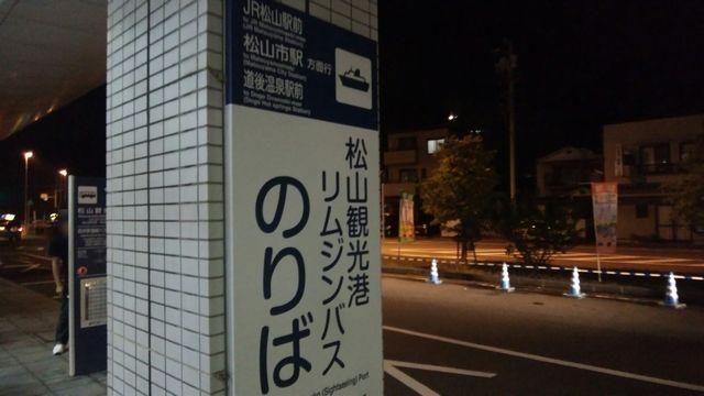 f:id:tabisuru_sumiya:20190508080510j:plain