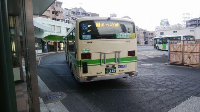 f:id:tabisuru_sumiya:20190508221020j:plain