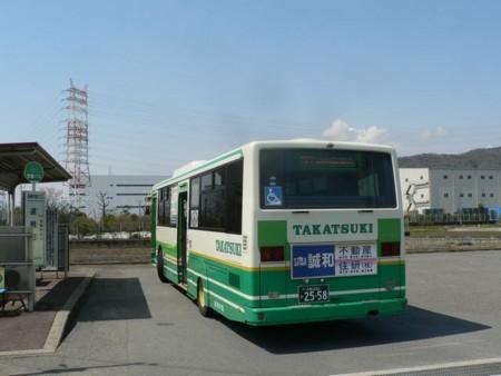 f:id:tabisuru_sumiya:20190508232421j:plain