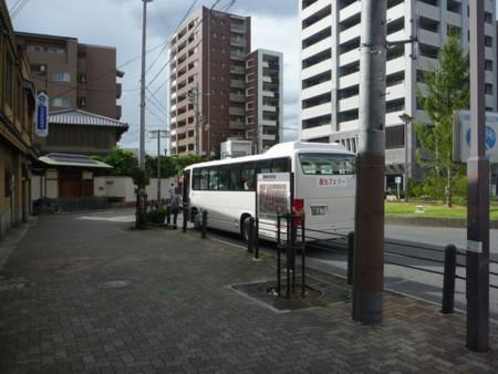 f:id:tabisuru_sumiya:20190509210336j:plain